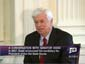 Click to Launch A Conversation with Senator Christopher Dodd at Connecticut's Old State House